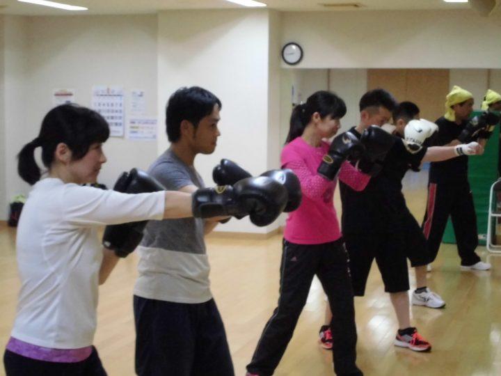 レディース キックボクシング ダイエット(男女)(後期)イメージ画像