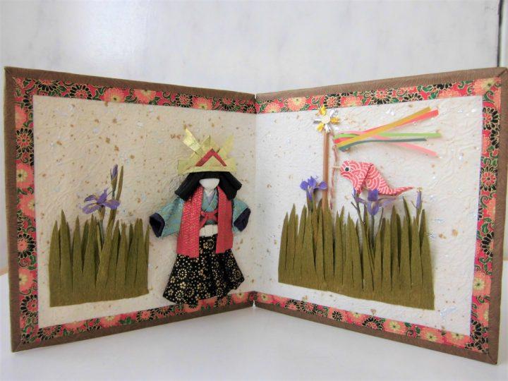 和紙人形(前期)イメージ画像